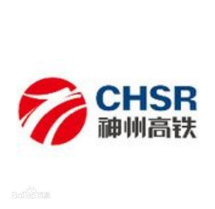 北京神州高铁投资管理有限公司