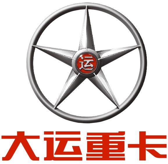 成都大运汽车集团有限公司